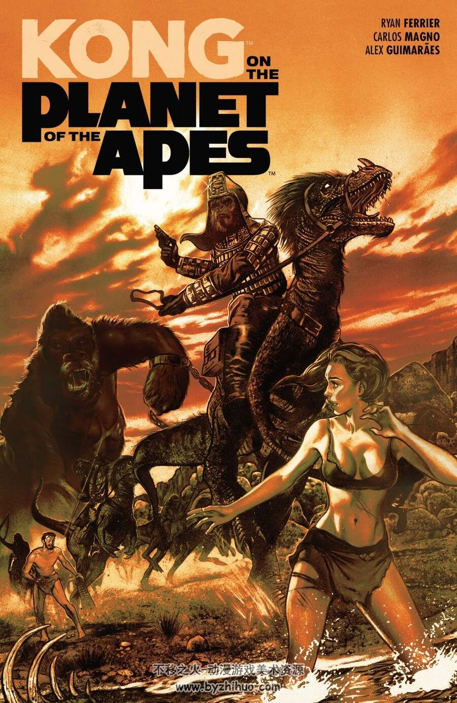 Kong on the Planet of the Apes-000.jpg