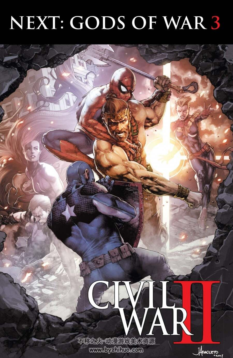 Civil War II - Gods of War (2016) 002-022.jpg