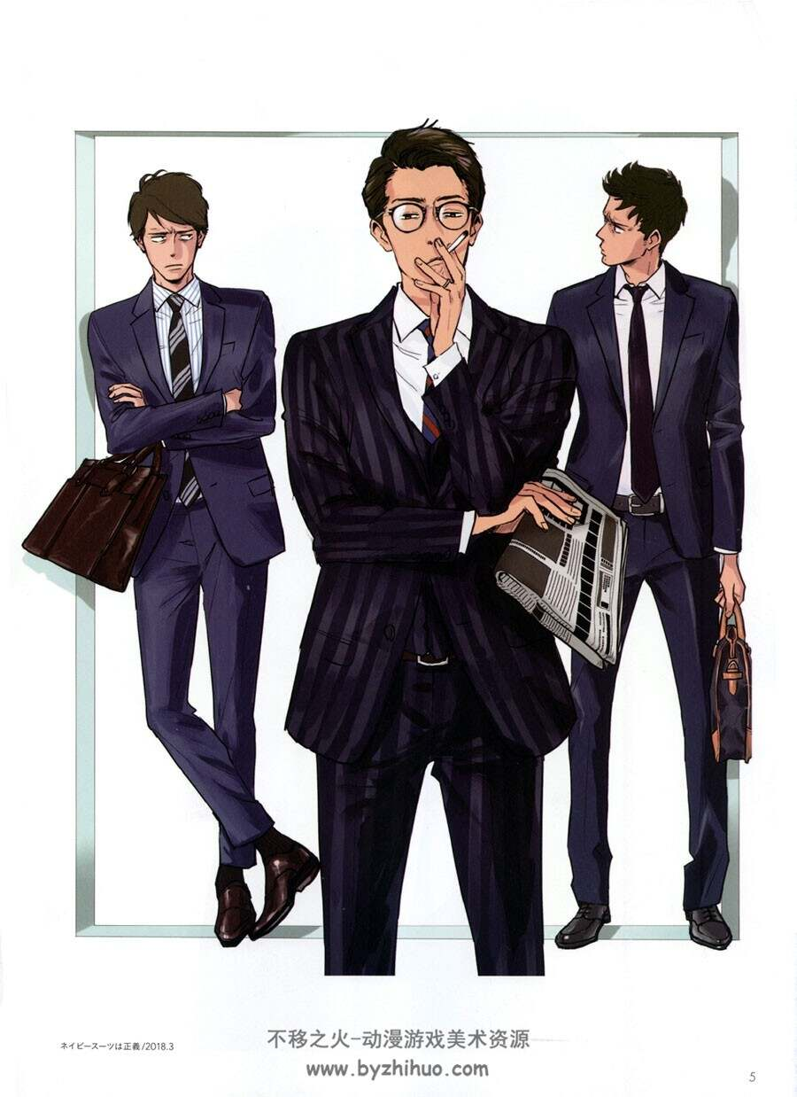 Salary-man-illustration-book-7.jpg