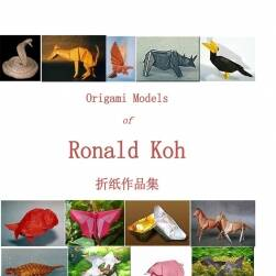 Ronald Koh 折纸作品集 Origami Models of Ronald Koh