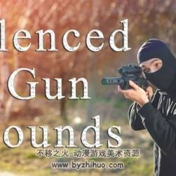 Silenced Gun Sounds 4.16 - 4.23 枪声